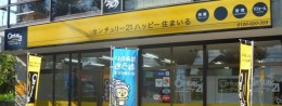 店舗の風景