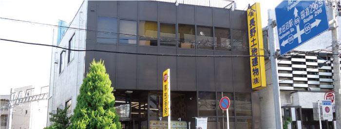 不動産会社のイメージ画像